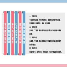 渭南寫可行性報告的公司專業的報告圖片