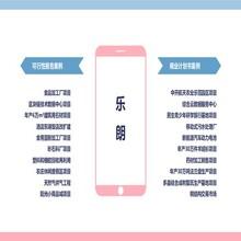 荆州效果图制作公司哪家比较好?图片