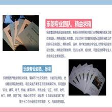 內江能寫可行性研究報告的公司-專業寫可行圖片