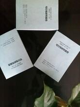 张掖代写商业计划书公司-编写的价格图片