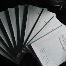 大慶做項目立項申請報告編寫好的公司圖片