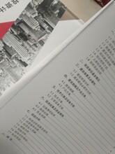 福州做可行性報告/可行報告的公司圖片