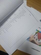 中衛制作標書投標書可以做公司圖片