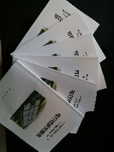 惠州做可行性報告/可行報告的公司圖片