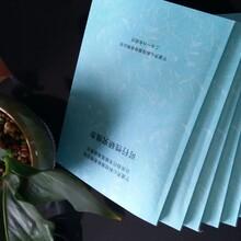 萍鄉可以寫可行性報告-專業寫報告圖片