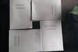 黔西南專業寫商業計劃書的公司-黔西南企劃書編寫