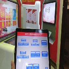 ipad智能中控系統-數字展廳智能中控系統
