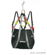 力鷹救援科技批發代理進口三角吊帶ANGEL2050安全吊帶圖片