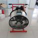 力鷹救援科技出售水驅動排煙機型號MH260排煙量79900