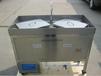 力鷹救援科技批發消防面罩超聲波清洗機XCQ-800超聲功率720W