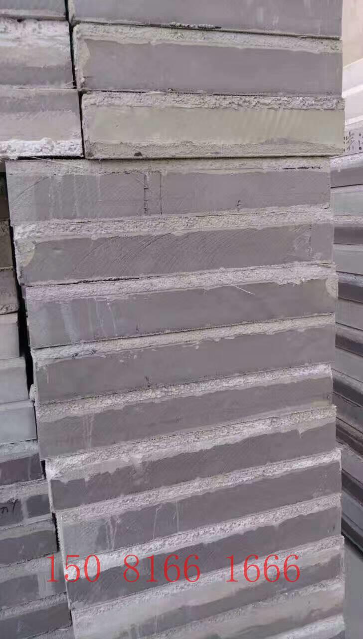 内乌兰察布砂浆抹面岩棉复合板生产线小型水泥砂浆岩棉复合板设备