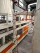 东莞硅岩板设备全自动砂浆岩棉复合机生产线机器