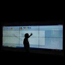 供應55寸46寸拼接屏觸摸框拼接紅外觸摸屏圖片