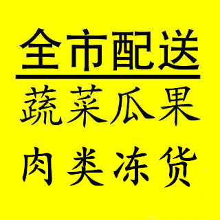 漳州工地团膳承包,蔬菜配送