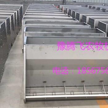 猪用自动采食槽不锈钢料槽