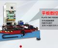 平板送料机、平板自动送料机(苏州德正自动化)