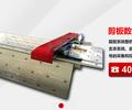 剪板(前)送料机、不锈板开平送料机(苏州德正)