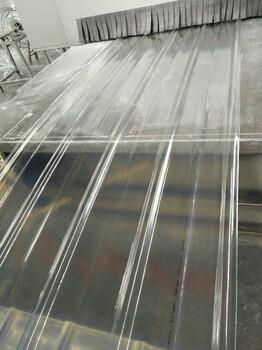 徐州采光板生产销售基地