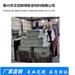 供应江苏无锡艾珀耐特易熔性采光板全国发货