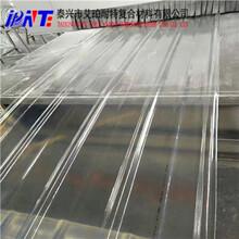 廣東珠海玻璃鋼瓦廠家-泰興市艾珀耐特復合材料有限公司圖片
