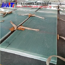廣東東莞玻璃鋼平板生產商圖片