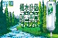 芜湖天地精华350ml550ml瓶装水厂家批发采购瓶装水(查看)