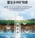 合肥1瓶水2瓶装水3箱瓶装水厂家公司大别山泉水厂电话