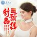 新款颈椎仪家用全身保健颈部肩部加热按摩器热敷针灸养生理疗仪器厂家直销