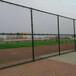 廣州市籃球場網菱形包塑鐵絲網運動場圍欄包膠勾花網球場網