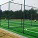 廣州市籃球場護欄菱形包塑鐵絲網運動場圍欄包膠勾花網球場網