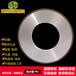 7130平面磨床专用磨钨钢合金刀具金刚石树脂砂轮
