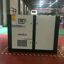 阳泉地区开山空压机总经销各种型号出厂价供应