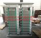 288芯432芯576芯720芯OMDF光纤总配线架室内开放式三网合一配线柜