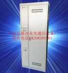 576芯720芯odf光纤配线柜ODF机柜配线架直插式三网合一光纤配线架