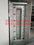 720芯纤配线架三网合一ODF光纤配线架576芯720芯odf光纤配线柜