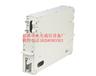 24芯ODF光纤配线架机架式24口光纤盒光缆终端盒ODF储纤箱一体化箱