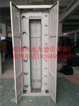 288芯576芯720芯ODF光纤配线架光纤配线柜2米直插盘光纤配线架