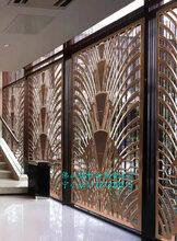 不銹鋼玫瑰金拉絲屏風K金黃古銅鋁板純黃銅板雕刻屏風廠家圖片