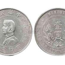 古董古玩钱币快速交易
