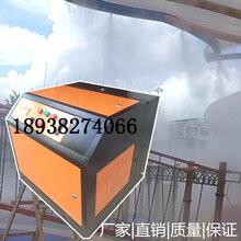 高压喷雾主机高压喷雾系统景观造雾机配件设备