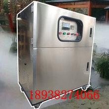 高压喷雾主机加湿降温除尘喷雾造景造雾设备系统