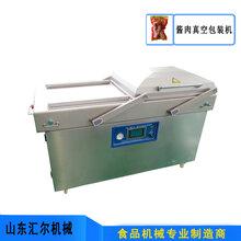 厂家直销山东Dz-400/2S酱卤肉双工作室真空包装机