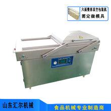厂家直销山东DZ-600/2S杂粮大米六面整形真空包装机