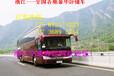 平湖到东莞的直达客车/那个车站发车?客车多少钱?