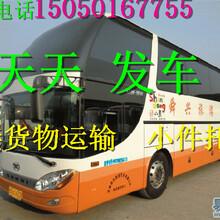 海门到朔州汽车//大巴车在哪里上车/每天几班图片