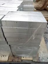 CDA770銅合金圖片