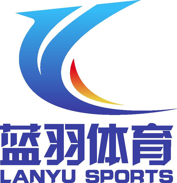 珠海市藍羽體育文化有限公司