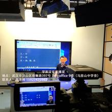 视频课程录制/教学视频/网络课程制作/新媒体视频广告
