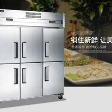 潜江哪?#26032;?#26143;星冷藏柜的星星冷冻柜图片