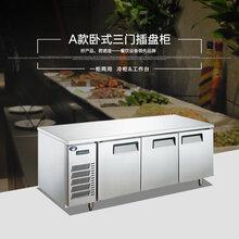 仙桃哪有卖星星冷藏柜的星星冷冻柜图片